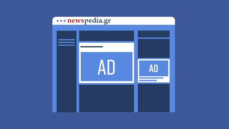 newspedia.gr Banners