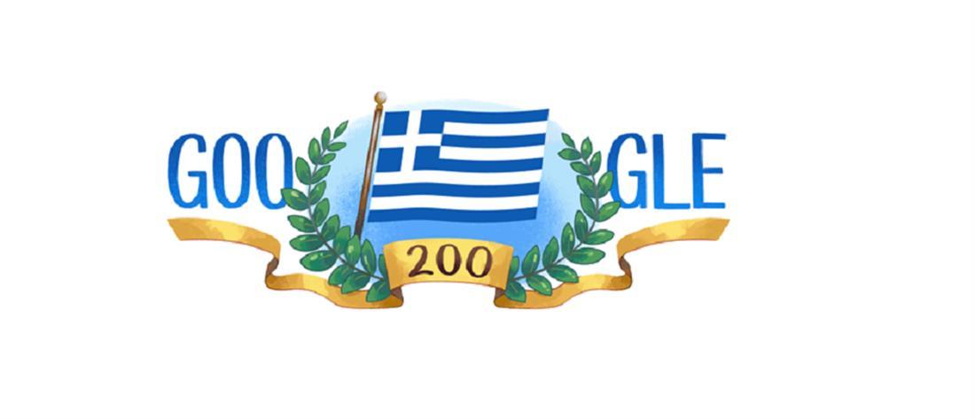 25η Μαρτίου 1821 Google doodle